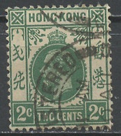 Hong Kong - Honkong - Chine 1921-33 Y&T N°119 - Michel N°115 (o) - 2c George V - Used Stamps