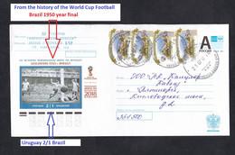 FIFA World Cup. 2018 Russia.   Brazil 1950. Uruguay 2/1 Brazil (11) - Storia Postale