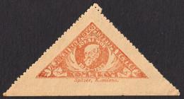 Jókai Mór Writer Poet 1925 Hungary Slovakia KOMARNO Komárom Spitzer - Triangle Cinderella Label Vignette - Other