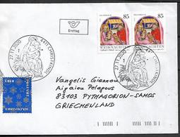AUSTRIA 2020 CHRISTMAS COVER CHRISTKINDL 2 Stamps +1 Vignete Special Postmarks USED - Navidad