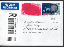 AUSTRIA 2020 COVER Sent To Greece 2 Stamps Of 2002 Sc#1361,#1888 COVER USED - 2011-... Briefe U. Dokumente