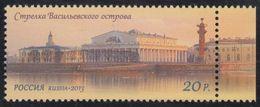 RUSSIA 2013 Stamp MNH ** VF PETERSBURG STOCK EXCHANGE NAVY NAVAL MUSEUM MUSEE BEACON PHARE LIGHTHOUSE QUAY QUAI 1692 - Fari