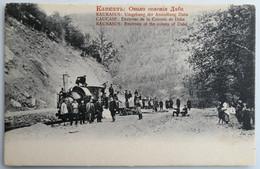 C. P. A. : GEORGIE : CAUCASE : Train, Environs De La Colonie De DABA, Animé - Georgia