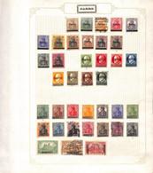 Sarre - Collection TP - Neufs Et Oblitérés - Sur Charnieres Très Propres - - Collections, Lots & Series