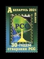 Belarus 2021 Mih. 1402 Regional Commowealth In The Field Of Communications. Space MNH ** - Bielorussia