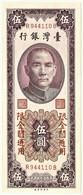 Taiwan - Bank Of Taiwan - 5 Yüan - 1966 - Pick R 109 - Unc. - Taiwan