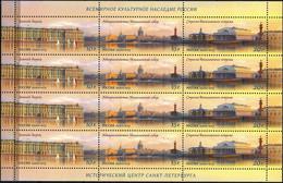 Russia, 2013, Mi. 1922-24, Sc. 7441, Historic Center Of St. Petersburg, UNESCO World Heritage, MNH - Ungebraucht
