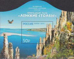 Russia, 2015, Mi. 2129 (bl. 216), Sc. 7601, UNESCO World Heritage, Lena Pillars Nature Park, MNH - Blocks & Kleinbögen
