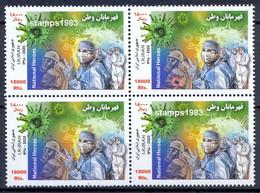 2020 - National Heroes Stamp , Corona , Covid 19 Block Of 4 - Iran - Malattie
