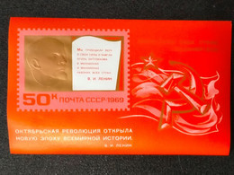 RUSSIA  MNH (**)1969 The 52th Anniversary Of Great October Revolution - Blocks & Sheetlets & Panes