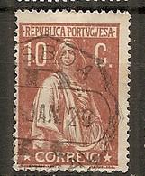 PORT - Yv. N°  215B Dent 15  (o)  10c Brun-rouge Cérès Papier Ordinaire  Cote 1,2 Euro BE - Usado