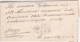 23378# POSTAL HISTORY RUSSIE LETTRE A IDENTIFIER RUSSIA VOIR SCAN MARQUE POSTALE AU DOS - Covers & Documents