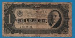 LOT BILLETS 4 BANKNOTES : RUSSIA - FRANCE - BELGIQUE - DEUTSCHES REICH - Lots & Kiloware - Banknotes
