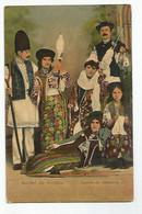Roumanie Salutari Din Romania Costume Din Campulung - Rumania