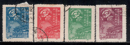 China P.R. 1949 Mi# 1-4 II Used - Reprints - 1st Session Of Chinese People's Consultative Political Conference - Offizielle Neudrucke