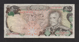 IRAN . 500 Rials . 1974-1979 . - Irán