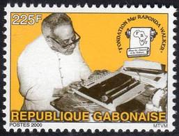 GABON 2000 YT 1013 - WRITING MACHINE A ECRIRE TYPING GLASSES LUNNETTES LUNETTES - FULL SET - RARE - MNH - Gabon