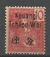 KOUANG-TCHEOU N° 5 NEUF* CHARNIERE / MH - Nuevos