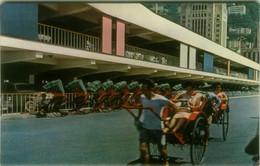 HONG KONG - STAR FERRY - RICKSHAWS - EDIT PHOTOGRAFIC CO.- 1950s (BG10588) - China (Hong Kong)