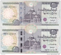 EGYPT 20 POUNDS EGP 2016 P-65 SIG/ T.AMER #24 CROSS OVER 2 UNC NOTES SERIES 292 SILVER AND BROWN THREAD - Egypte