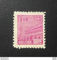 ◆◆◆NORTHEAST CHINA  1950  (same Size) Gate Of Heavenly Peace,  旅大 ,  SC# 2L76 ,   $100   ◆◆ RARE ◆◆ ◆◆ RARE ◆◆   NEW - Noordoost-China 1946-48