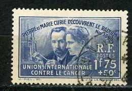 FRANCE -   DECOUVERTE DU RADIUM - N° Yvert 402 Obli. - Used Stamps