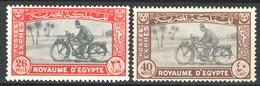 Egitto 1943 Espressi Y.T.Ex3/4 **/MNH VF/F - Ongebruikt