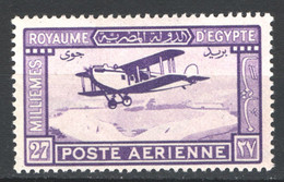 Egitto 1926 Y.T.A1 */MLH VF/F - Nuovi