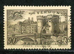 FRANCE - VERDUN - N° Yvert 445 Obli. - Used Stamps