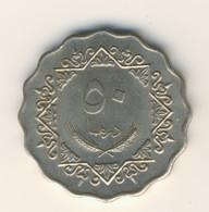 LIBYA 1979: 50 Dirhams, KM 22 - Libya