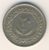 LIBYA 1975: 20 Dirhams, KM 15 - Libya