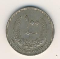 LIBYA 1965: 100 Milliemes, KM 11 - Libya