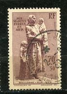 FRANCE - MARINS PERDUS EN MER - N° Yvert 447 Obli. - Used Stamps