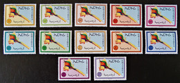 CATE ET DRAPEAU 1994 - NEUFS ** - YT 238/49 - MI 35/46 - SERIE HYPER-RARE !!! - PAYS TRES RECHERCHE - Eritrea