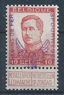 TR-CF 49B **   FAUX Cote 1725.00 - 1915-1921
