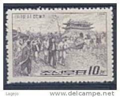 COREE NORD 0482 Révolte De 1919 - Korea (Noord)