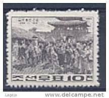 COREE NORD 0483 Soulévement Paysan De Kabo - Korea (Noord)