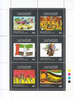 2010 United Arab Emirates National Day Miniature Sheet Of 6 MNH - Emirati Arabi Uniti