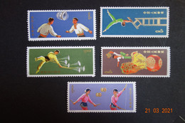 CHINA Circus Games 1974 ** MnhCHINA  Series Trains ** Mnh - Gebruikt