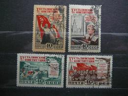 Stalin Constitution # Russia USSR Sowjetunion # 1952 Used #Mi. 1627/0 - Gebruikt