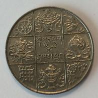 Bhoutan - 1/2 Rupee - Demi-roupie 1950 - Bhutan