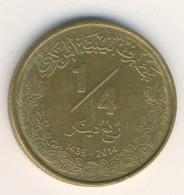 LIBYA 2014: 1/4 Dinar, KM 34 - Libya
