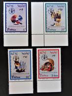 50 ANS DE LA F.A.O 1995 - NEUFS ** - YT 274/77 - MI 71/74 - Eritrea