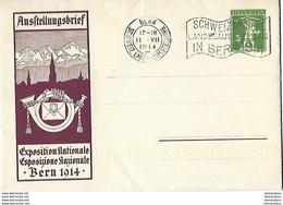 11 - 17 - Entier Postal Expo Nationale Bern 1914 - Oblit Mécanique - Entiers Postaux