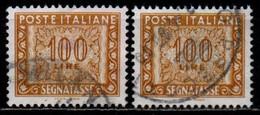 2001 Italia Repubblica Segnatasse 100 Lire Dicitura I.P.Z.S. ROMA - Segnatasse