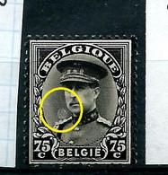 N° 384 - V3 - Ballon   -  état: * - Plaatfouten (Catalogus OCB)