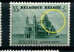 N° 472 - V3 - Aéronef -    -  état: * - Plaatfouten (Catalogus OCB)