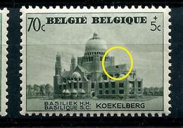 N° 473 - V1 - Toit Abimé   -  état: ** - Plaatfouten (Catalogus OCB)