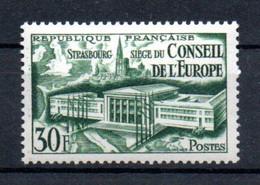 R-12 France N° 923 ** à 10 % De La Côte  !!! - Ongebruikt
