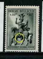 N° 588 - V - Ver Sous Le Cheval -       état: * - Plaatfouten (Catalogus OCB)